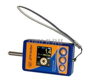 ДПК-Вибро – компактный виброметр