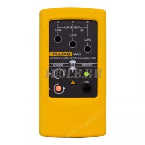 Fluke 9062 - индикатор чередования фаз